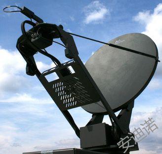 AVL960K-09 Mobile VSAT