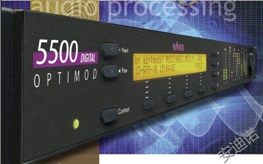FM5500音频处理器