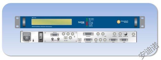 AMT75e S-S2调制解调器
